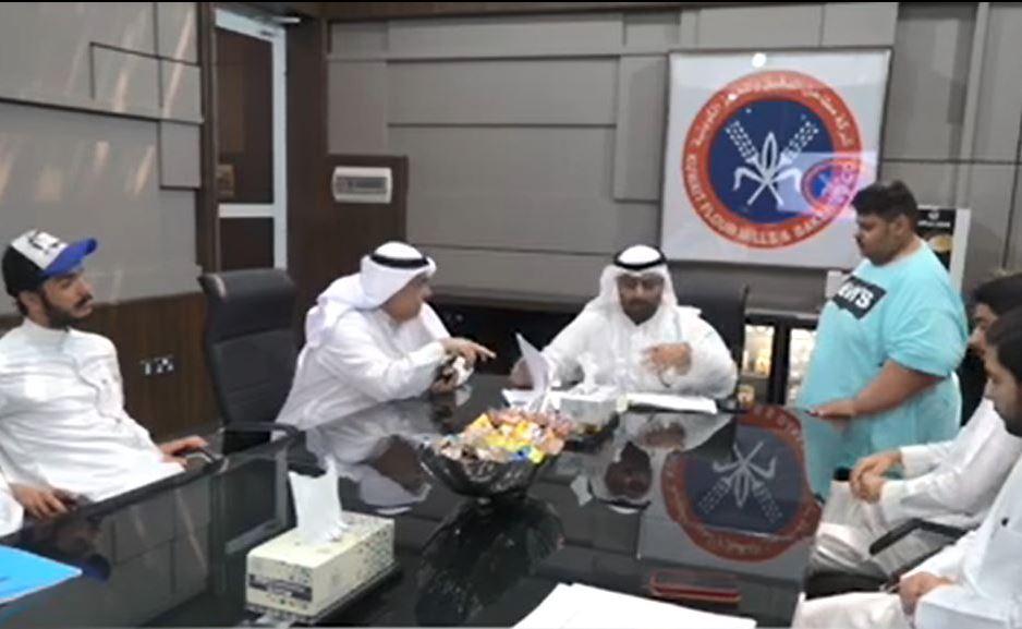 Kuwait Flour Mills & Bakeries Company | Kuwait National High